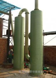 氨气吸收塔A阳新氨气吸收塔A氨气吸收塔厂