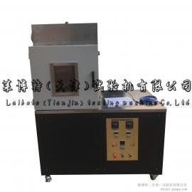 陶瓷砖抗热震性测定仪-主要结构-恒温水槽