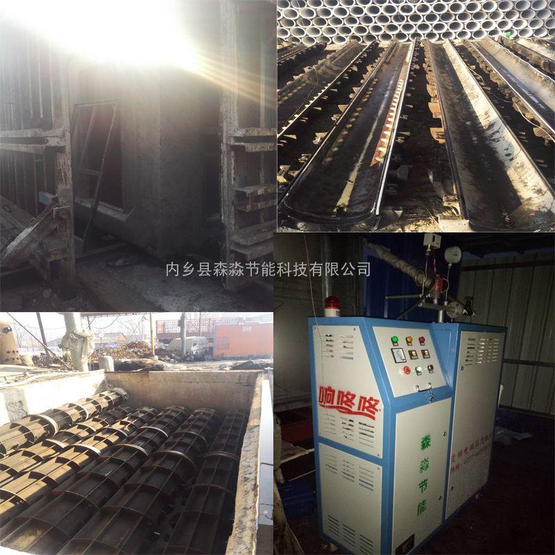 水泥制品蒸养电磁锅炉 砖厂蒸养锅炉
