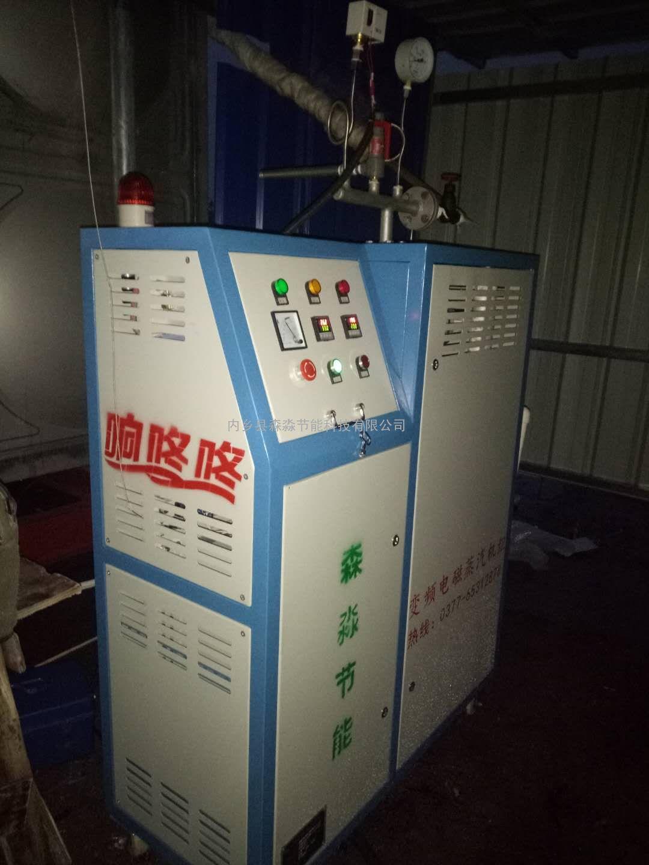 电热蒸汽锅炉50KW 蒸汽量70KG 免报装手续