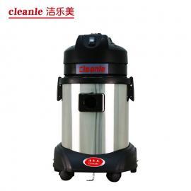 洁乐美水�^�V小型吸尘器 桶式大吸力大功率干湿两用工商业家用