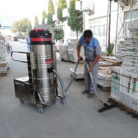 电瓶式工业吸尘器大面积保洁用充电式吸尘器GS-2110移动式吸尘器