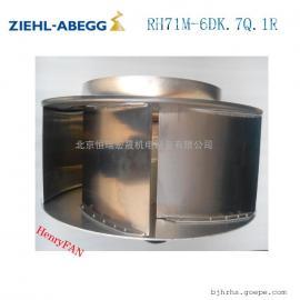 RH71M-6DK.7Q.1R西门子高压变频器风机/施乐百离心风机 防爆耐用