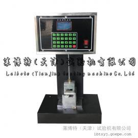 LBTH-14�支梁�_�粼���C-智能�碉@式