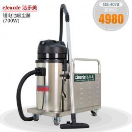 洁乐美GS-4070无线吸尘器锂电吸尘器仓库货架吸尘充电式吸尘机