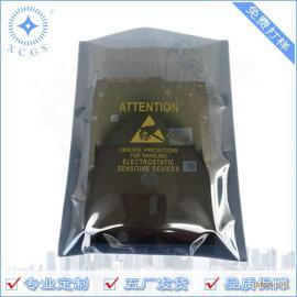 复合防静电包装袋定制 手机信号屏蔽袋自封口拉链袋硬盘显卡包装