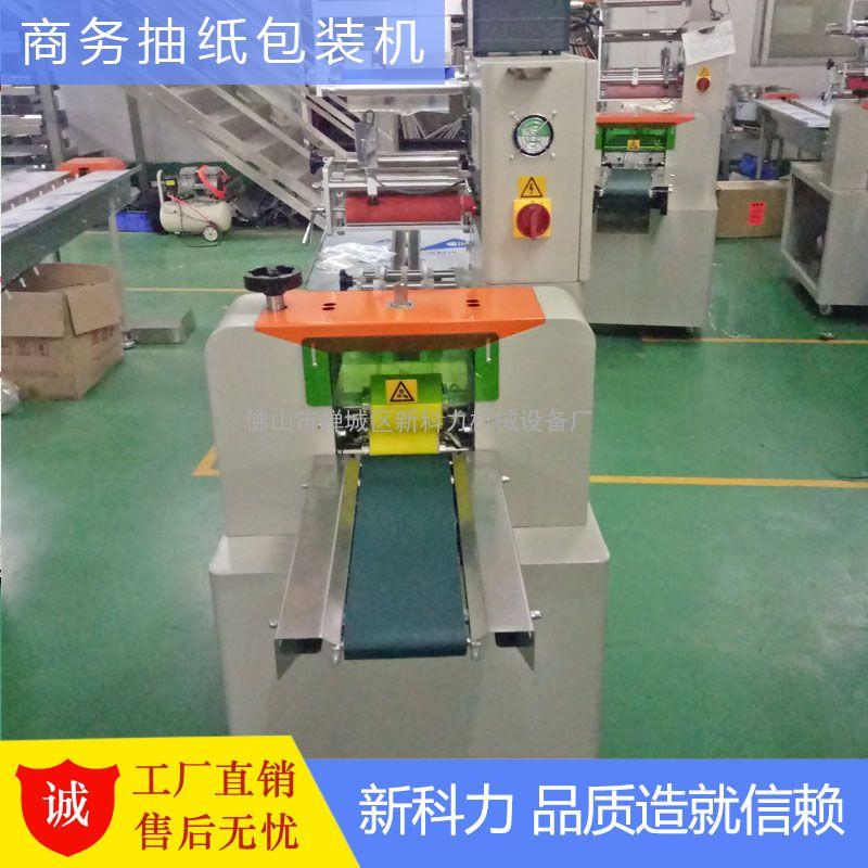 KL-250B卡片糖包装机 超紧凑型塑料盒装糖果自动包装机