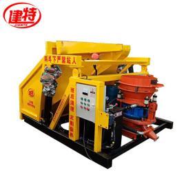 建特重工-吊装丶自动上料喷浆机-引水涵洞型可装车轮