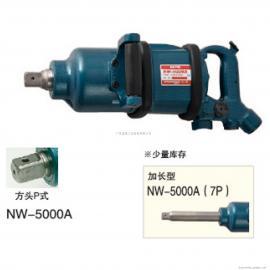 日本NPK工业级气动单锤式打击扳手NW-5000GA (7P)