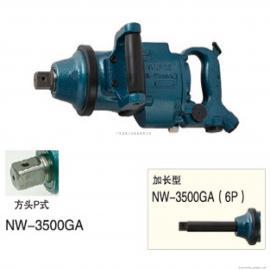 日本NPK工业级气动单锤式打击扳手NW-3500GA (6P)