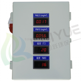 BF-801型车间壁挂式粉尘浓度检测仪
