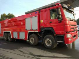国五24吨水罐消防车销售 24吨水罐灭火车现车 可接受用户定制