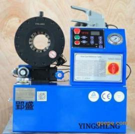 国内优质液压缩管机YS-32数控扣压机
