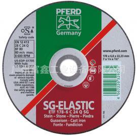 德国PFERD马圈磨片E178-7AC30SSG/22.23规格178*7.2*22.23
