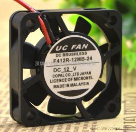 UC FAN DC12V 4010 4CM 直流风扇 F412R-24MB-11 静音散热风扇