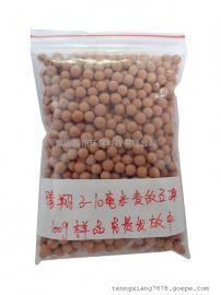 木鱼石陶瓷球/免费发样100克木鱼石颗粒3-30毫米木鱼石球