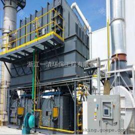 杭 州印刷废气处理 有机废气治理 催化燃烧设备 浙 江一清环保