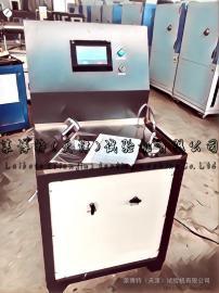 管材真空度测定仪-试验结果-参照标准