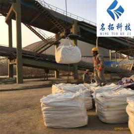 防磨料 循�h�L�C陶瓷耐磨料 耐磨陶瓷�z泥