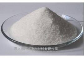 助留剂分散剂污水絮凝剂 造纸用阳离子聚丙烯酰胺