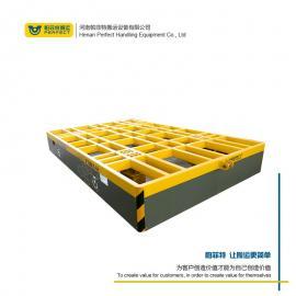 帕菲特定制蓄电池轨道平车 低压供电平车