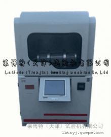 土工织物垂直渗透系数测定仪-可远程操作-数据上传