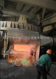 15吨熔铝炉烟尘治理