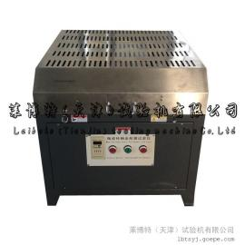 LBTY-7陶瓷砖釉面耐磨测定仪-研磨介质