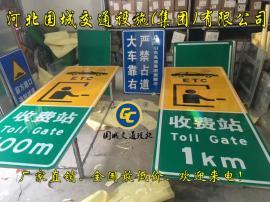 道路指示牌制作