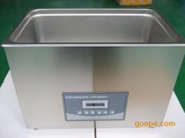 小型超声波清洗机器设备