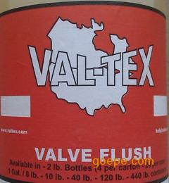 VAL-TEX QS-1800A脚踏式液压注脂枪