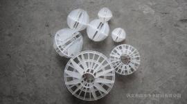 除氯气吸收塔用多面空心球 pvdf材质pp50空心球