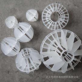 废气净化塔专用多面空心球 聚丙烯空心球规格