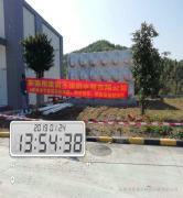 全富牌 中山不锈钢成品消防水箱 中山富元港景峰生活水箱服务商