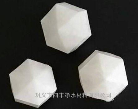 空气优良环保填料 液面覆盖球pp材质