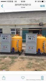 戊烷制气设备-新能源C5H12轻烃制气设备厂家直供