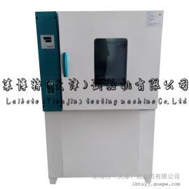 LBT-�峥�饫匣�箱-橡�z支座老化箱