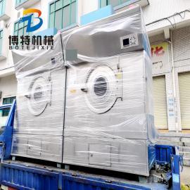 博特BT-HG烘干机 工业节能200磅300磅烘干机二手烘干机