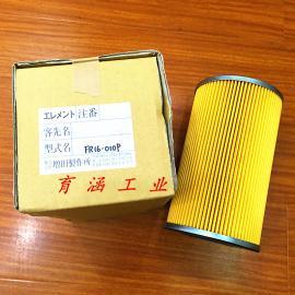 滤芯现货 A08-040P 日本MASUDA增田中国总代理