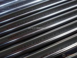 食品级304焊管 卫生级不锈钢管 S30408不锈钢流体管