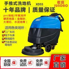君道手推式全自动洗地机XD55