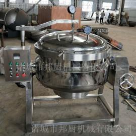 高温高压蒸煮锅-高压蒸煮锅报价