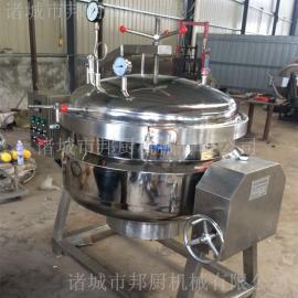 高温高压蒸煮锅-不锈钢高压蒸煮锅
