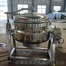 高温高压蒸煮锅-蒸煮锅电话