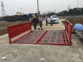 建筑工地出入口车辆专用洗车轮机