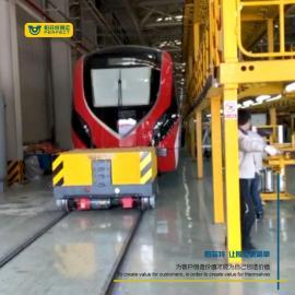 360度旋转平移电动平板车 无轨搬运转运模具电动地爬车