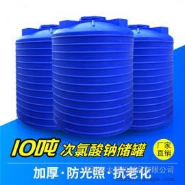 可定制加厚储罐10吨加厚外加剂塑料桶PE桶