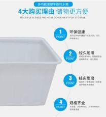 600升水产养殖箱 水箱 养鱼虾塑料桶