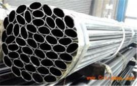 热镀锌45*95集装房屋椭圆管-椭圆管尺寸