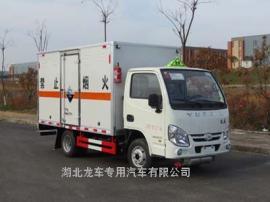 跃进小福星腐蚀性物品厢式运输车生产